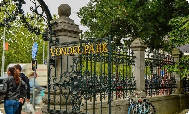 vondelpark-amsterdam_1
